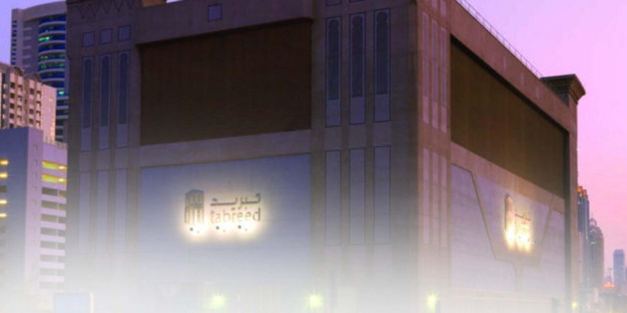 https://www.emiratesnet.com/wp-content/uploads/2020/09/ENS_Project_Tabreed5-1280x640.jpg